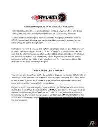 allison 1000 revmax signature series transmission
