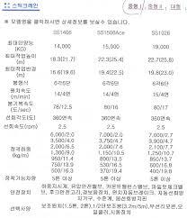 daeka all type construction equipment u0026 plant used u0026 new seoul