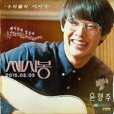k dramas u0026 movies soompi