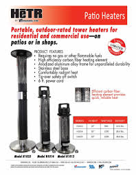 patio heater safety ventamatic hetr 1500 watt patio tower heater 54