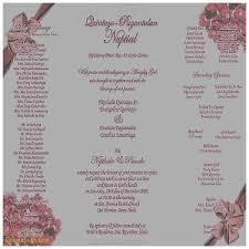Wedding Invitation Sample Wedding Invitation Unique Wedding Invitation Wording Designs