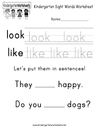 Printable Kindergarten Sight Words | free kindergarten sight words worksheets learning words visually