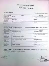 kendriya vidyalaya talbehat exam schedule