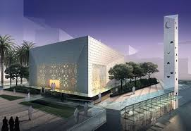 Home Design For The Future Mosques Of The Future Design Middle East