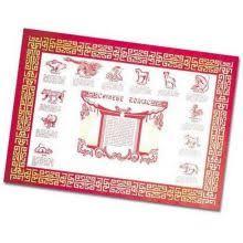 zodiac placemat royal paper products economical groundwood paper zodiac