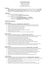 Resume Ongoing Education Teaching Resume Teacher Resumes Teacher Resume Templates