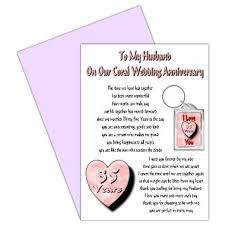 35 year wedding anniversary cheap coral wedding anniversary card find coral wedding