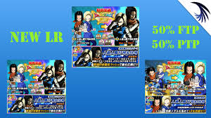 half android half ftp half ptp new lr card android 17 18 90 mil dl pt 2
