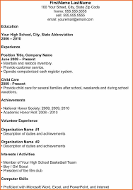 Resume Templates College Application High Resume Template For College Application College