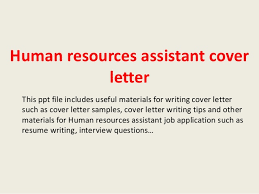 hr assistant cover letter no experience expert provided sample