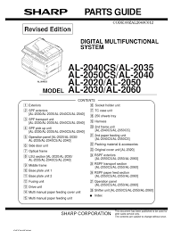 service parts list sharp al 2040cs 2030 2040 2050cs 2060