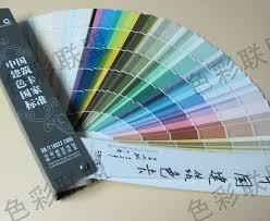 paint color chart color code color fandeck source quality paint