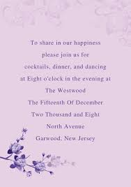 Reception Cards Wording Simple Purple Floral Wedding Invites Ewi016 As Low As 0 94