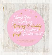 baby shower ready to pop stickers for baby shower