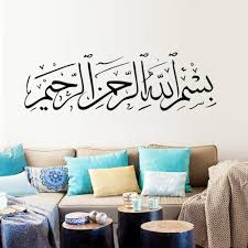 online get cheap large wall posters aliexpress com alibaba group 135x42cm hot large muslim islamic quotes wall stickers vinyl waterproof removable living room bedroom backdrop