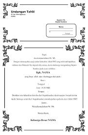 template undangan haul undangan 40 hari meninggal