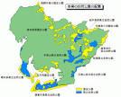 「愛知 県立自然公園」の画像検索結果