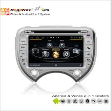 nissan micra radio code car android multimedia stereo for nissan march micra k13