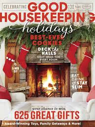 Kristine Brabson by Good Housekeeping December 2015 Adverse Effect Fee