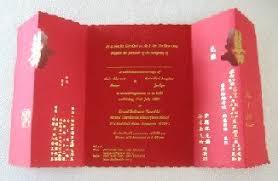 asian wedding invitations wedding invitations marialonghi
