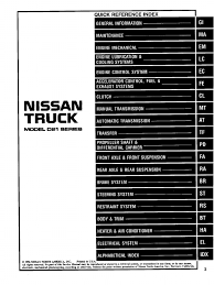 nissan truck d21 service manual 97 systems engineering vehicle