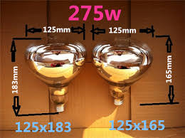 Bathroom Infrared Heat Light Bathroommaster Heating Bulb 275w 220v Explosion Proof Infrared