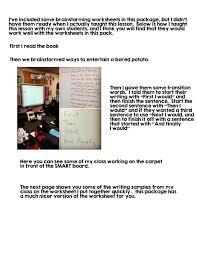 march 2016 savvy teaching tips