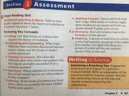 7th grade life science ms joe u0027s ogden science website