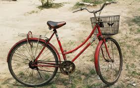 audi bicycle part excange