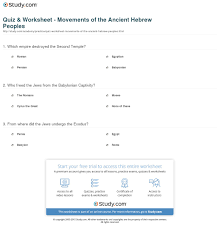 Hebrew Worksheets Quiz Worksheet Movements Of The Ancient Hebrew Peoples Study Com