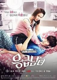 free download film drama korea emergency couple emergency couple wikipedia