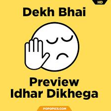 Meme Maker Website - memegenerator jo baka dekh bhai meme generator