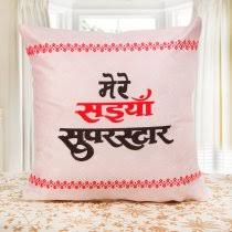 gifts for husband send gift to your husband in india
