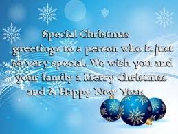 merry wishes 2017 merry 2017 messages for