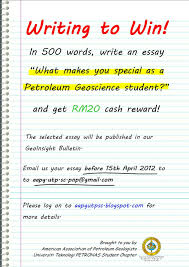 special writing paper me as a writer essay pepsiquincy com a part of their professional duties whether they are writing your history paper or me as a writer essay providing business or essay writing services