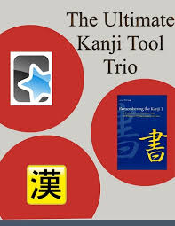 the fastest way to learn the kanji