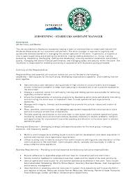 Assistant Manager Resume Objective Customer Service Starbucks Resume