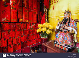luck envelopes china macau a ma temple luck envelopes stock photo royalty