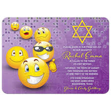 social media emoticon emoji bat mitzvah invitation purple yellow