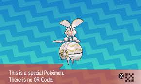 sun moon every mystery gift event free list