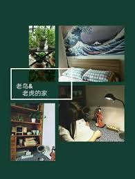 chambre d馗o nature comment d馗orer une chambre 100 images d馗orer sa chambre ado