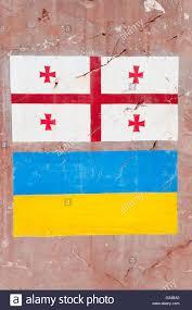 Georgian Flag Ukraine And Georgian Flag Drawing On The Stone Symbol Of