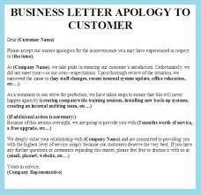 business apology letter to customer for bad servicebusiness letter