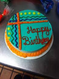 halloween web log dq dairy queen ice cream cake u0027the cake lady