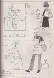 pattern drafting kamakura shobo vintage aprons from the kamakura shobo publishing co pattern