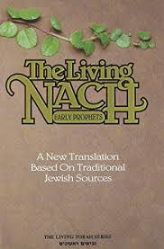 aryeh kaplan books the living nach vol 1 early prophets by aryeh kaplan moznaim