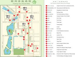 Beijing Map Hutong Map Hutong Location Map Hutong Tour Route Map