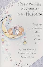 message to my husband on our wedding anniversary my husband in heaven anniversary cards husband happy