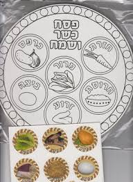 purim cookie cutters israel book shop 4 purim cookie cutter set