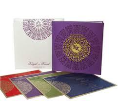 Wedding Invitation Cards Indian Wedding Cards 4u Exclusive Designer Wedding Invitation Cards